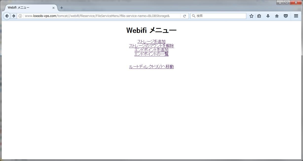 webifi-image-002.jpg