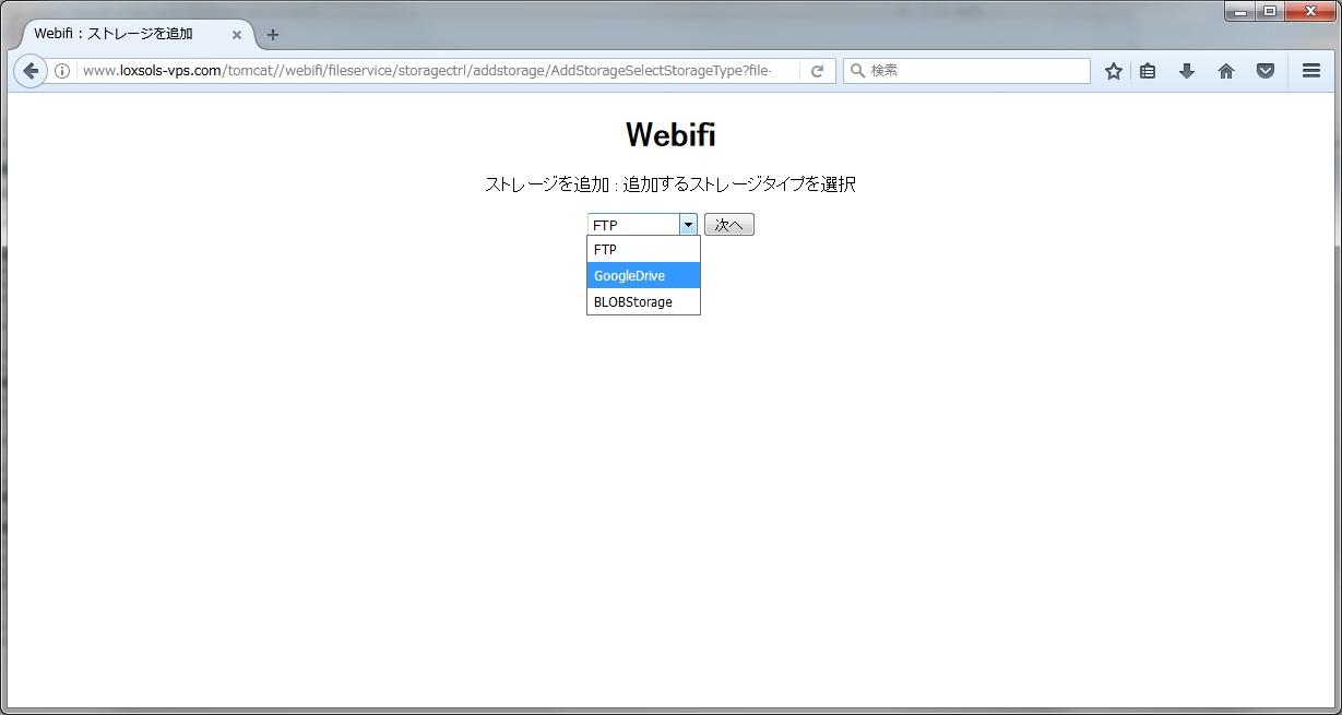 webifi-image-003.jpg