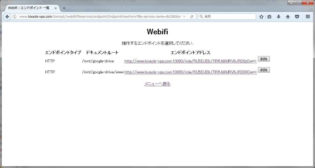 webifi-image-004.jpg